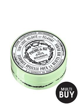 bourjois-poudre-de-riz-de-java-amp-free-bourjois-cosmetic-bag