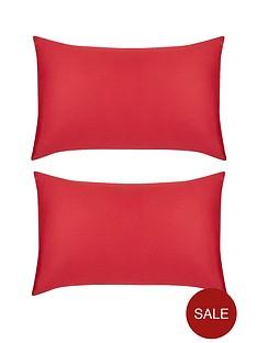 silentnight-egyptian-cotton-housewife-pillowcase-pair