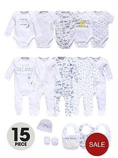 ladybird-baby-unisex-15-piece-starter-layette-set