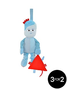 in-the-night-garden-in-the-night-garden-activity-igglepiggle