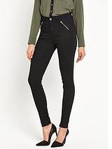 Jade High Waisted Stretch Skinny Jeans