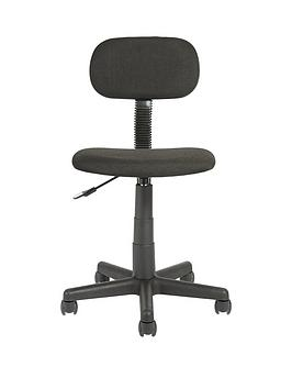 Very Gas Lift Office Chair