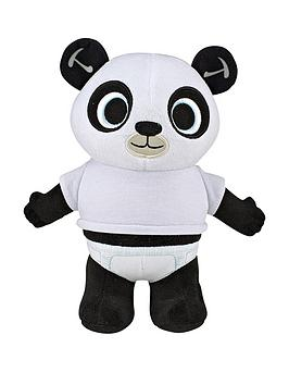 bing-talking-pando