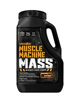 All in one Mass Gainer - 2.25kg