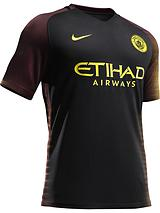 Nike Mens Manchester City FC 2016/17 Away Shirt