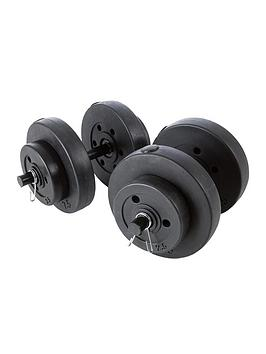marcy-18kg-dumbbell-set
