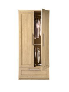 mamas-papas-rialto-wardrobe-oak-effect