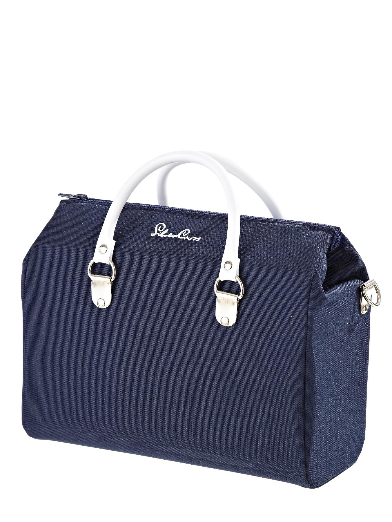 Dolls Pram Bag - Navy