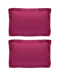 plain-dye-oxford-pillowcases-pair