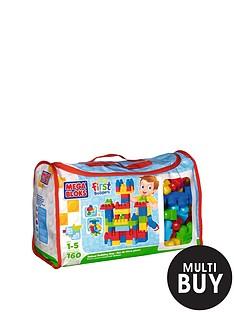 megabloks-first-builders-deluxe-building-bag