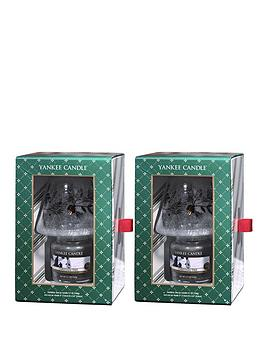 yankee-candle-small-jar-and-shade-gift-set-2-piece-set