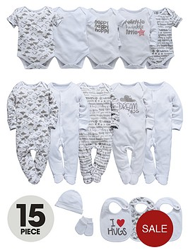 ladybird-baby-unisex-15-piece-starter-gift-set-clouds-and-stars