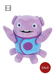 home-animated-dancing-plush-oh