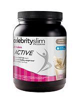 Active Vanilla