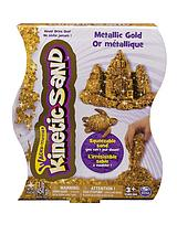 Kinetic Sand - Metallic Sand