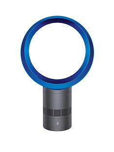 dyson-cool-am06-desk-fan-12-inch-iron-blue