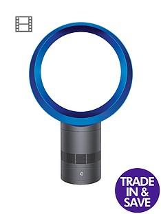dyson-cool-am06-desk-fan-12-inch-iron-blue