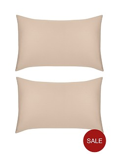 hotel-collection-cotton-300-thread-count-housewife-pillowcases-pair