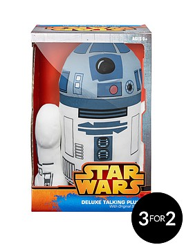 star-wars-15-inch-deluxe-talking-plush-r2-d2