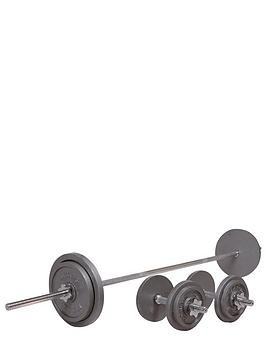 marcy-50kg-cast-irondumbbell-set-with-6ft-bar