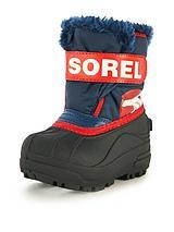 Boys Snow Commander Boots