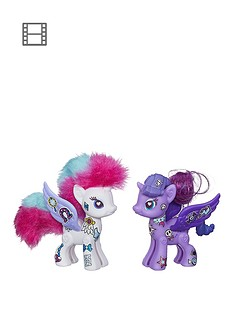 my-little-pony-pop-rarity