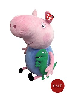 ty-peppa-pig-george-22-inch-soft-toy