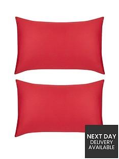 silentnight-egyptian-cotton-180-thread-count-pillow-case-pair