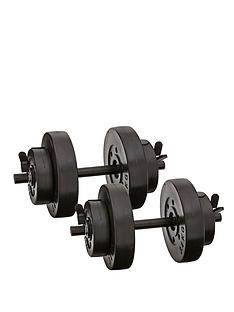 dynamix-18kg-adjustable-dumbells
