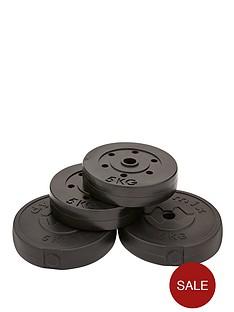 dynamix-4-x-5kg-weight-plates
