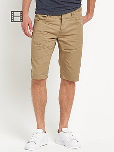 crosshatch-mens-amalga-shorts