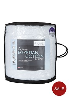 catherine-lansfield-egyptian-cotton-45-tog-duvet