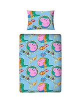 Roar Toddler Duvet and Bedding Bundle Set