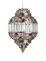 Malika Easy Fit Pendant Light