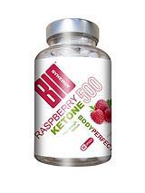 Body Perfect Double Strength Raspberry Ketones (60 Capsules)