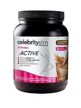 Active Chocolate Shake Tub
