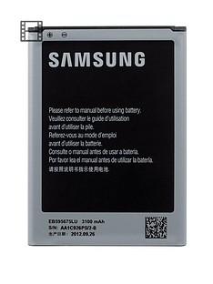 samsung-galaxy-note-2-battery