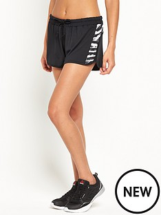 only-play-zebra-training-shorts