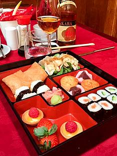 virgin-experience-days-japanese-afternoon-tea-for-two-at-5-courthouse-hotel-london