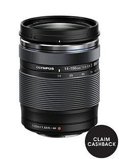 olympus-mzuiko-f40-56-macro-lens