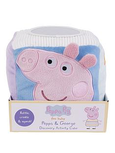 peppa-pig-for-baby-activity-cube