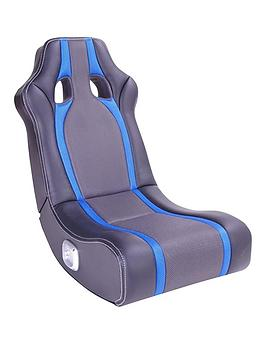 X Rocker Ghost Ultra 2.0 Gaming Chair