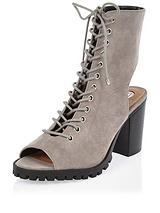 River Island Inaya Grey Lace Peep Shoe Boot