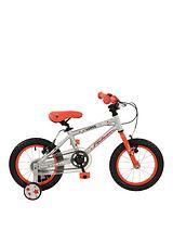 Superlite Boys Bike 8 inch Frame
