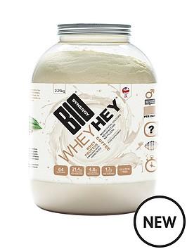 bio-synergy-whey-hey-brazilian-coffee