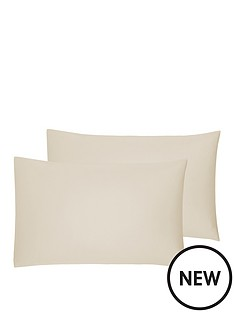 hotel-collection-luxury-400-thread-count-plain-soft-touch-satten-standard-pillowcase-pr