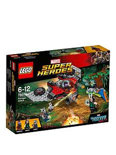 lego-super-heroes-ravager-attack-76079
