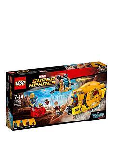 lego-guardians-of-the-galaxy-ayesha039s-revenge