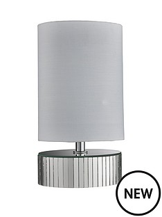 hayley-oval-mirrored-table-lamp