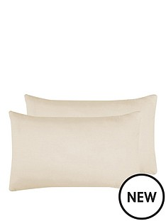 silentnight-egyptian-cotton-pillowcase-pair